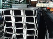 チャンネル 溝型鋼 2